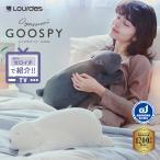 【アテックス公式】 ルルド おやすみグースピー AX-BNL800 睡眠 安眠 呼吸 リズム ぬいぐるみ ギフト プレゼント