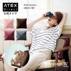 ���� �ץ�ߥ��� �ޥå��������å���� ���֥��� AX-HCL188 ���ƥå��� ATEX