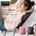 ���� �ץ�ߥ��� �ޥå��������å���� ���֥��� AX-HCL258 ���ƥå��� ATEX �ҥ�ʥ�ǥ����ǾҲ�