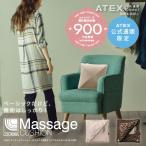 ショッピングマッサージ (メーカー)ルルド マッサージクッション(ダイレクト限定オリジナルモデル) AX-HL148D アテックス ATEX