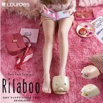 【アテックス公式】 ルルド フットケアコードレス リラブー AX-KXL3700 ATEX ハンドケア 母の日 かわいい ギフト 贈り物