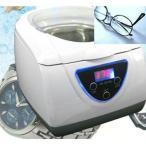 眼鏡、入れ歯、時計貴金属、CD、DVD など洗浄超音波洗浄器