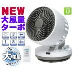 新製品 大風量トルネードハイパワーサーキュレーターファン フルリモコン首振りハンパワー扇風機 換気部屋干し大風量省エネ節電冷房効率アップ強力循環 027