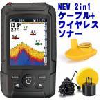 最新2in1カラーポケット魚群探知機100m ケーブル+ワイヤレスソナー 平探査/頑丈タイプポケ探ミニ/魚探/POKETAN 2in1