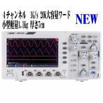 4チャンネルデジタルオシロスコープ 100MHz 1Gs/sサンプリング モデル 4CH ハイコストパフォーマンスフルセット SDS1104 SDS-1104 OWON SCS 一次代理店保証