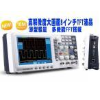 500Msサンプリング30MHzFFT機能付カラーデジタルオシロスコープフルセット LAN付き SDS5032E OWON SCS正規代理店保証3年