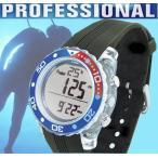 プロダイバーズウォッチ/レスキュー海猿/スイスセンサー電子水深計水温計記録水深腕時計スキューバマスター2画像