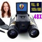 ショッピング双眼鏡 1080Pフルハイビジョンデジタルビデオカメラ双眼鏡/48倍/VPHDCAM5