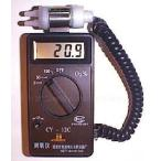 酸素濃度計 CY-12C