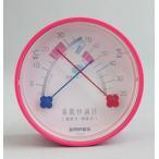 エンペックス 素肌快適計 (温度計&湿度計) TM-4715