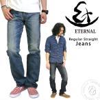 ショッピングジーンズ ETERNAL エターナル ジッパーフライレギュラーストレートジーンズ デニム パンツ メンズ