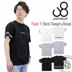 ジョンブル Johnbull 半袖 ロゴ デザインプリントTシャツ クルーネック デンジャー(25607) コットン 楽天 アメカジ ホワイト