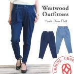 ウエストウッドアウトフィッターズ Westwood Outfitters トリックジップ テーパード デニム タックパンツ  (40161010 1135010)