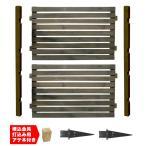 ショッピングフェンス フェンス 木製 ボーダーフェンス ハイタイプ 1面設置 基本セット (スタンダード+埋込み金具)