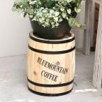 樽型プランター 大型 コーヒーバレル プランター S