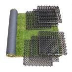 人工芝 芝生 ベランダ ターフ キット 芝丈30mm (幅60cm × 長さ90cm) 人工芝1枚+床パネル6枚セット