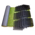 人工芝 芝生 ベランダ ターフ キット 芝丈30mm (幅90cm × 長さ180cm) 人工芝1枚+床パネル18枚セット