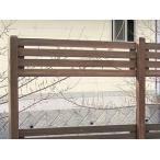 フェンス 木製 ボーダーフェンス アレンジ 1枚 幅127cm DIY フェンスキット
