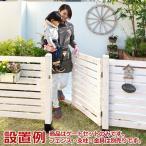 門扉 フェンス 外構 DIY 木製 ボーダーフェンス用 シンプル ゲート 片開きゲート