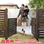 門扉 フェンス 外構 DIY 木製 ボーダーフェンス用 シンプル ゲート 両開きゲート