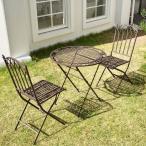 ガーデンファニチャー ロゼッタ アンティーク ファニチャー 3点セット (テーブル×1脚・チェア×2脚セット)
