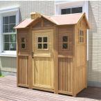 超大型 木製物置小屋 ポタジェモザイク ガーデンシェッド