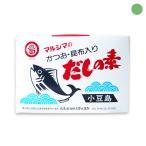 【YFF】 丸島醤油 マルシマ かつおだしの素 (箱入り) 500g(10g×50袋) [当店休業日 (土日祝)も出荷可能]