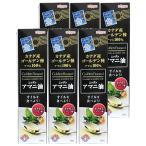 日本製粉(ニップン)アマニ油(亜麻仁油)<186g> 6本セット 【ゴールデンフラックスシード】[送料無料(一部の地域を除く)]