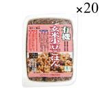 コジマフーズ 有機玄米小豆ごはん<160g>×20パック 【ケース販売】