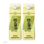 丸島醤油 マルシマ 純正醤油 (淡口) 550ml ×2本セット [紙パック入]