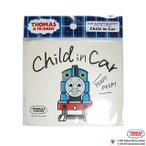 THOMAS&FRIENDS(дндлдєд╖дуе╚б╝е▐е╣) б┌CHILD IN CARб█елб╝е╗б╝е╒е╞егб╝е▐е░е═е├е╚бу1╦чбф Kikka for mother