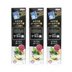 日本製粉(ニップン)アマニ油(亜麻仁油)3本セット【ゴールデンフラックスシード】