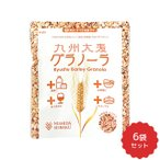 ショッピング原 九州大麦グラノーラ <200g>×6袋セット 西田精麦株式会社