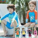Dive&Sail 水着 男の子 女の子 キッズ ラッシュガード 子供 セパレート スイムウェア 上下セット 2点セット 半袖水着 UPF 50+ 日焼け防止 紫外線対策