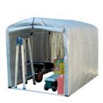 【在庫有】1坪タイプ 家庭用自転車置き場/自転車ハウス アルミ サイクルハウス 3S-SV/