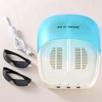【在庫有】ニュー UVフットケア CUV-5 [水虫治療機 家庭用紫外線治療機]