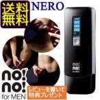 【在庫有】ヤーマン ノーノーヘア フォーメン NERO STA-150B ブラック  [YA-MAN no! no! for MEN ノーノーフォーメン]