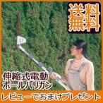 ムサシ Mr.ポールバリカン P-2001 [剪定バリカン]/7月下旬入荷予定
