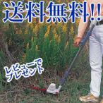 ムサシ Mr.ポールバリカン P-2001 [枝切りバリカン]/7月下旬入荷予定