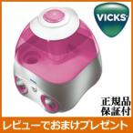 KAZ カズ Vicks ヴィックス 気化式加湿器 V3700m 星のプロジェクター付き