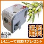 ナチュラル油搾り器 WR-5000 フレッシュオイルをご家庭で