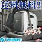 TWINBIRD ツインバード 24V専用コンパクト電子保冷保温ボックス HR-D249GY