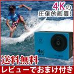 4Kウェアラブルビデオカメラレコーダー SPC-30 [高画質デジタルカメラ WiFi 水中撮影 アクションカメラ]