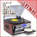 クマザキエイム マルチ・オーディオ・レコーダー/プレーヤー MA-89 [USB端子 録音 デジタル化 レコードプレーヤー]