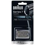 【在庫有】BRAUN ブラウン メンズシェーバー 替刃 シリーズ7用 F/C70B-3