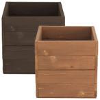 ウッドプランター 木製 正方形 [天然木プランター 幅36 hiyori DEP-36]/同梱不可・代引き不可