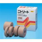 ニトリート CBカラーテープ 13mm (1本) CBC-13
