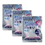 洗たくマグちゃん ピンク お得な3個セット ゆうパケット便 送料無料
