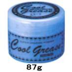 クールグリースG 87g