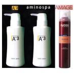 アミノスパA+3 300ml  2本 サイオスアマ―ジュクオリティ薬用トニックV2 1本サービス